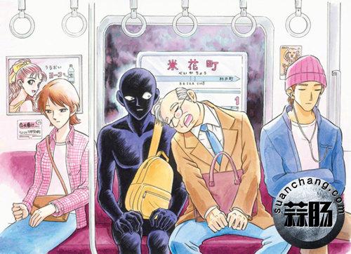 """终于熬出头了!柯南中的犯人""""小黑""""的日常搞笑漫画《犯人的犯泽桑》 动漫 第1张"""