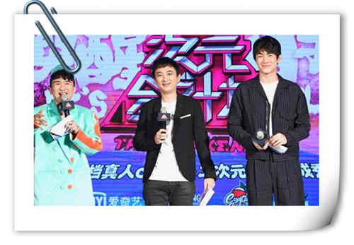 何炅加盟《超次元偶像》 是要公开PK陈赫与王思聪吗?