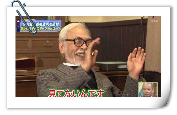 宫崎骏20万日元招收年轻的血液 网友:中国学生可以去试试