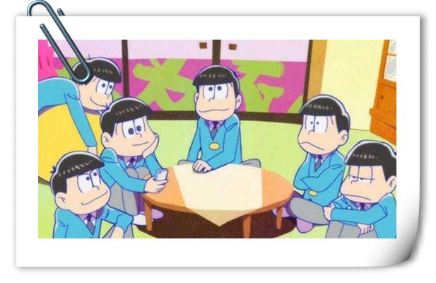 逗比六兄弟卷土重来!《阿松》第二季主视觉图公布 十月爆笑登场