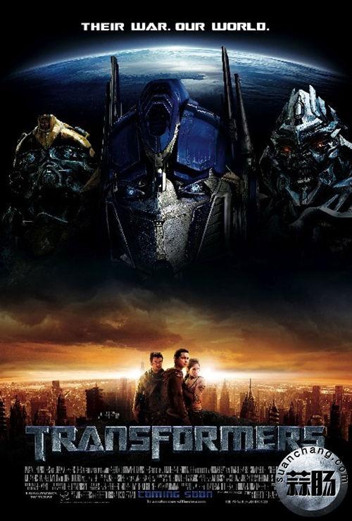 """《变形金刚5:最后的骑士》值得""""变迷""""们期待 变形金刚动态 第1张"""