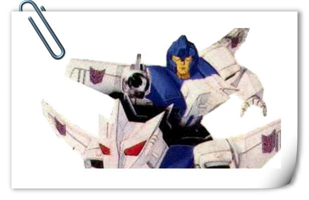 变形金刚G1系列人物介绍 飞天怪