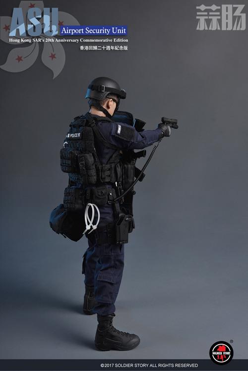 香港回归20周年 SoldierStory公布香港机场特警队ASU纪念版 模玩 第2张