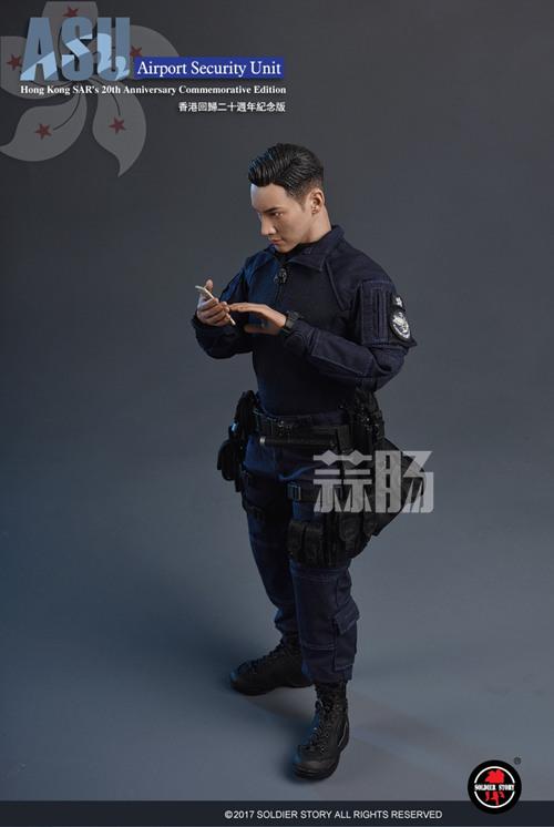 香港回归20周年 SoldierStory公布香港机场特警队ASU纪念版 模玩 第5张