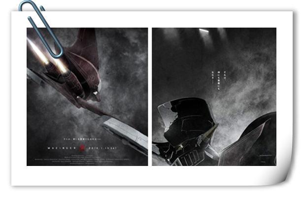 《魔神Z》新作剧场版明年年初上映! 剧情在TV 版作品十年后