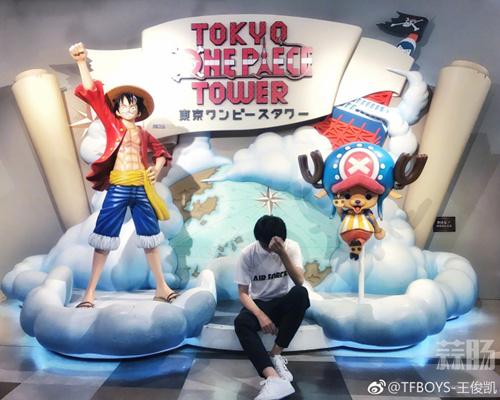 圆了二次元的梦 王俊凯在东京还原《你的名字》经典场景 二次元 第3张
