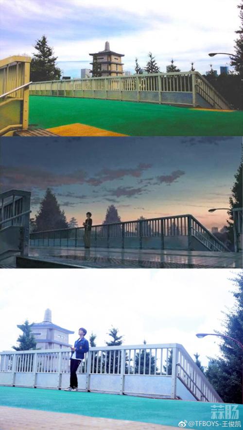 圆了二次元的梦 王俊凯在东京还原《你的名字》经典场景 二次元 第2张