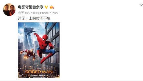 该来的总会来的 《蜘蛛侠:英雄归来》已过审? 动漫 第1张