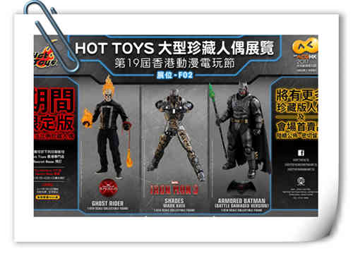 HotToys会场版新品公布 恶灵骑士、重甲蝙蝠、MK23