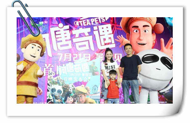 历时5年的《阿唐奇遇》终上映,王微:动画是我做过最难的事,比土豆网难十倍