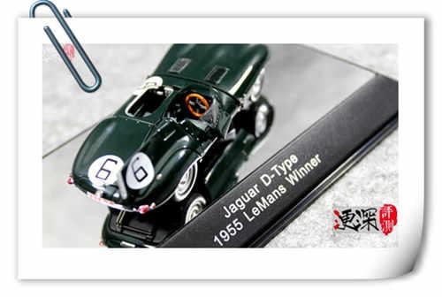 AA (AUTOart) 1: 43 合金 全开 车模 捷豹 D-Type 1955年 勒芒 冠军版