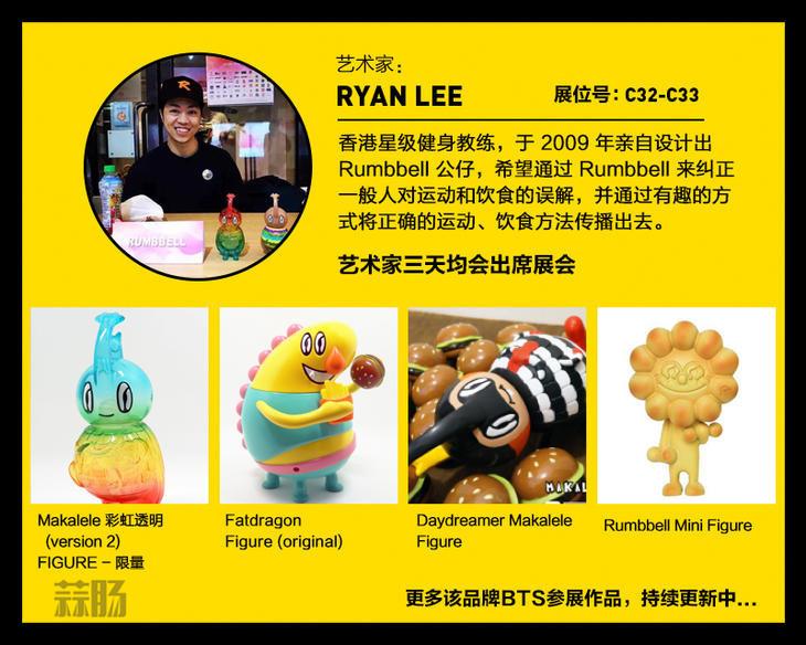 2017 首届北京国际潮流玩具展(BTS)限定品情报! 漫展 第19张