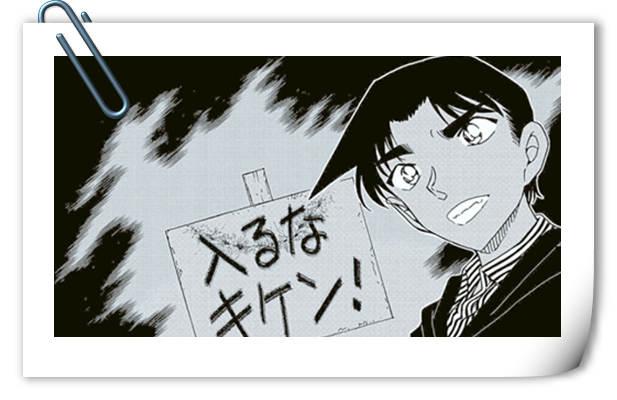 《柯南》服部平次与鵺系列漫画九月动画化 红叶将首次出场!