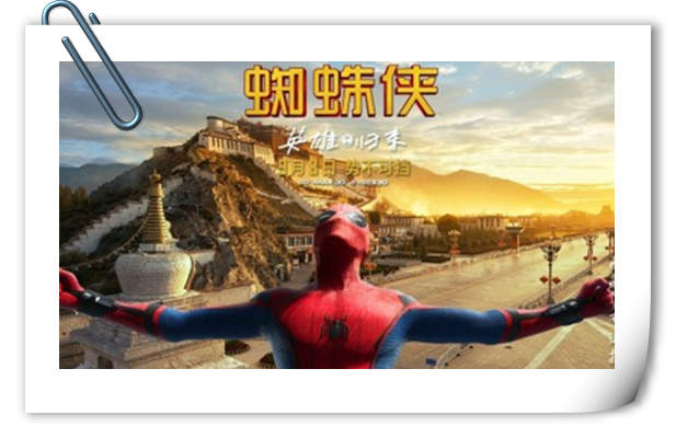接地气!《蜘蛛侠·英雄归来》中国风定制版海报来啦!