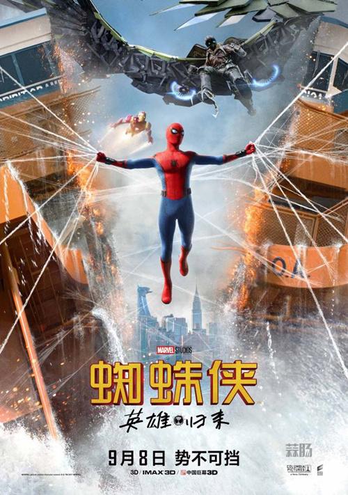 《蜘蛛侠:英雄归来》终极海报来袭 小蜘蛛秃鹰海上激战! 动漫 第1张