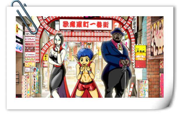 真人比动画颜值高系列 《妖怪人间贝姆》50周年纪念新动画详情!