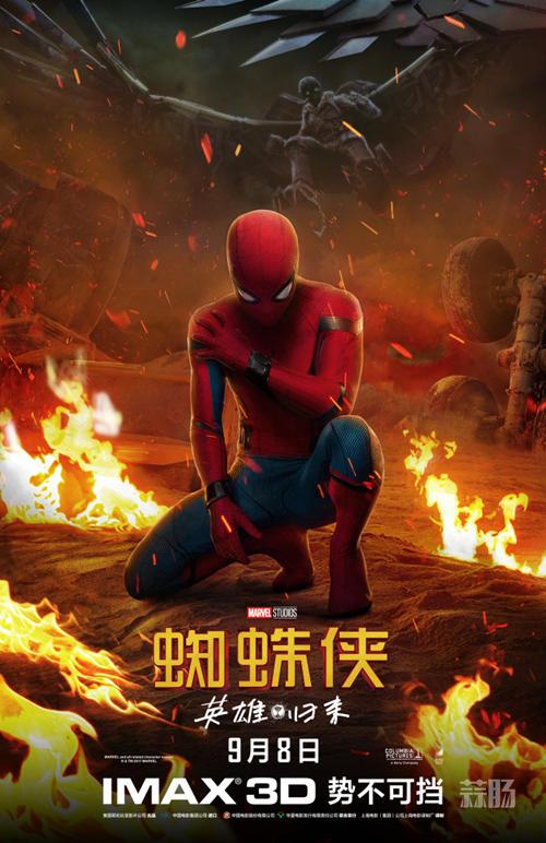 小蜘蛛火中扮酷 《蜘蛛侠:英雄归来》公开IMAX特别版海报! 动漫 第1张
