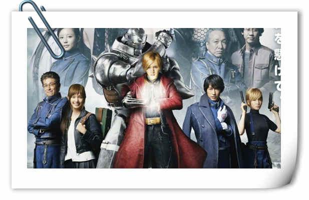 还原度可以!山田凉介主演漫改片《钢之炼金术师》正式海报公开