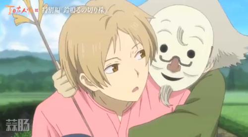 猫咪老师又胖了 《夏目友人帐 第六季》特别篇PV公开! 动漫 第3张