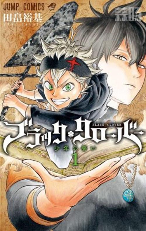 TV动画 《黑色五叶草》10月3日放送开始! 动漫