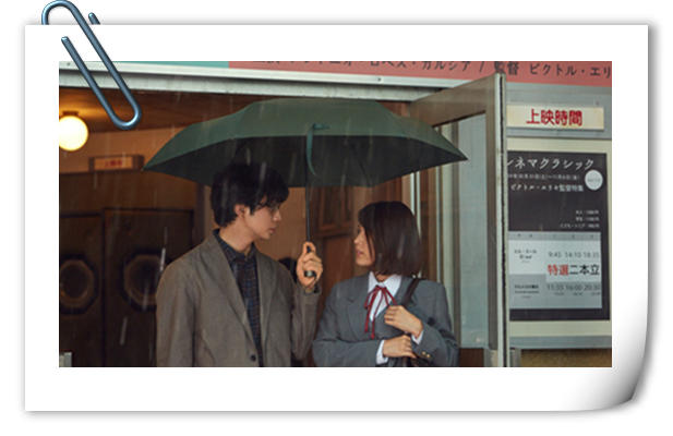 师生恋神马的最有爱了  漫改电影《爱,不由自主》&《老师!》