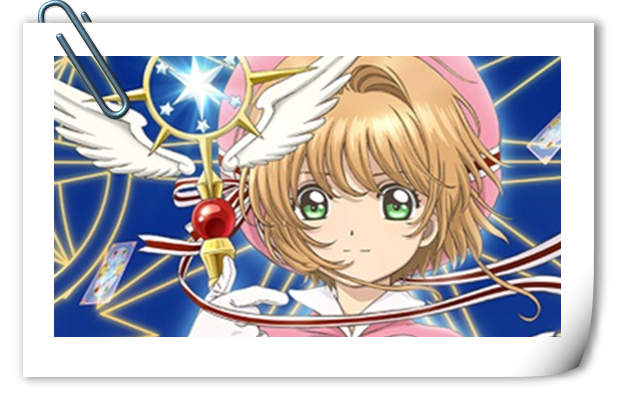 《魔卡少女樱》透明牌篇新角色 美少女转学生&迷之管家声优公开!