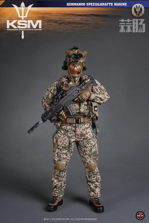 Soldier Story新品——德国海军特种部队 模玩 第1张
