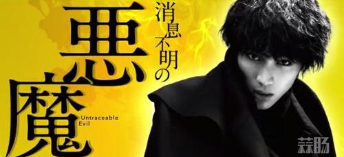 东野圭吾原作电影《拉普拉斯的魔女》首支特报公开 樱井翔主演! 二次元 第3张