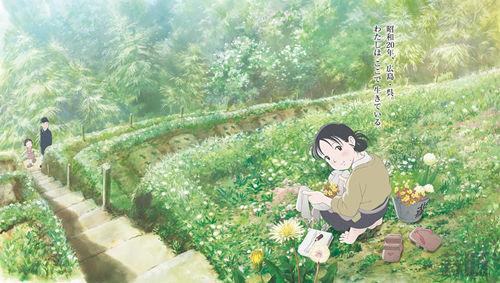 第90届奥斯卡长篇动画奖报名名单公开!日本动画电影占五部! 动漫 第3张