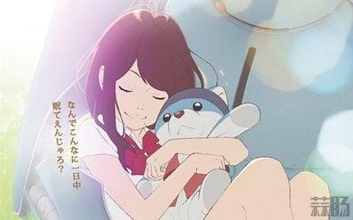 第90届奥斯卡长篇动画奖报名名单公开!日本动画电影占五部! 动漫 第5张