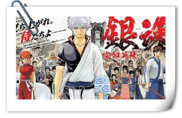 该来的总会来的 TV动画《银魂》明年1月将进入漫画最终章!