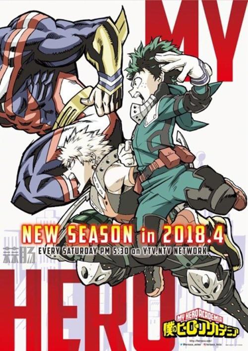 明年的又一波福利!《我的英雄学院》剧场版2018年夏天上映! 动漫 第1张