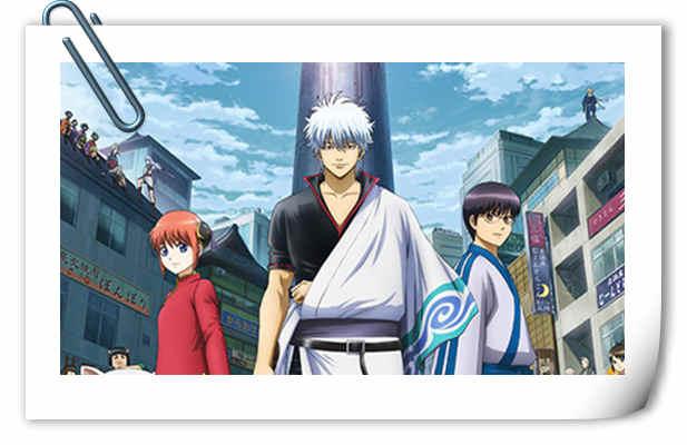 该来的总会来的 动画《银魂》最终章明年1月7日开播!