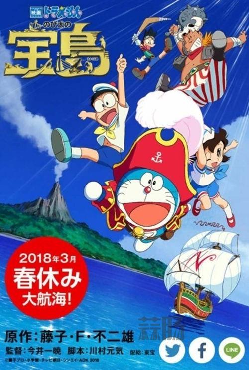 《哆啦A梦:大雄的宝岛》声优追加决定 早见沙织也在列 动漫 第3张