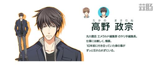 《世界第一初恋》游戏化 中村春菊监修 网友:有没有结婚结局 动漫 第3张