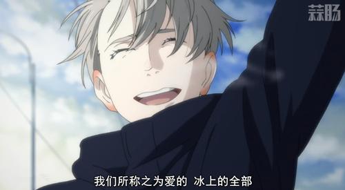动漫人物生贺——《冰上的尤里》维克托·尼基福罗夫 动漫 第3张