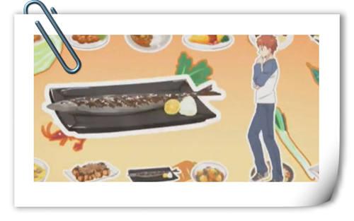 《卫宫家今天的饭》动画化 第一话已经播出?