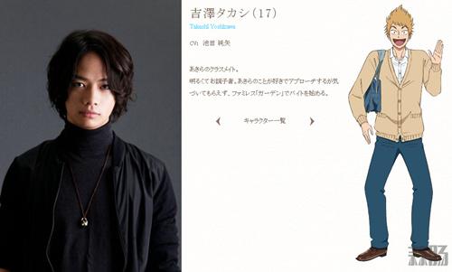 TV动画《恋如雨止》声优追加决定!池田纯矢&前野智昭! 动漫 第2张