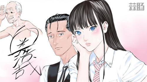 看画风认作者 《恋如雨止》应援绘公开! 动漫 第2张