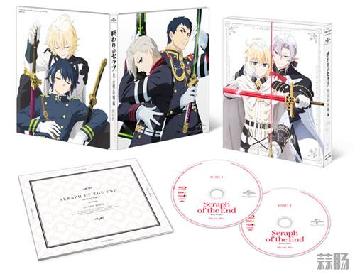 满满的cp感 《终结的炽天使》第二季光碟全新套装封面图公开! 动漫 第2张