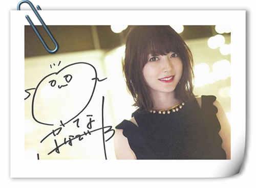 优雅的双鱼座 花泽香菜2.25生日快乐