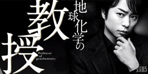 值得期待!东野圭吾原作改编电影《拉普拉斯的魔女》特报第2弹公开! 二次元 第2张