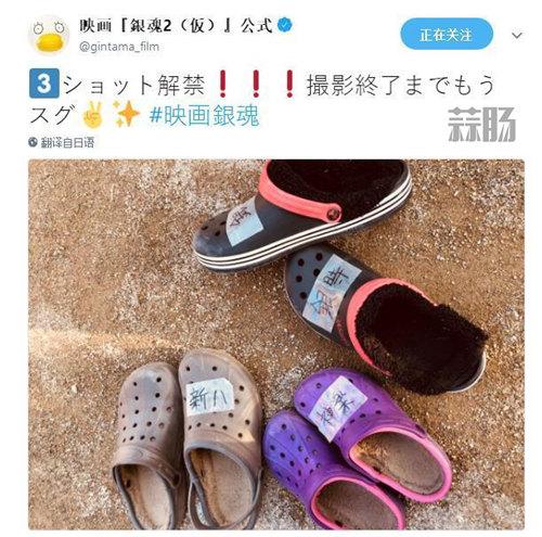 """《银魂》真人版电影最新场照公开 """"拖鞋梗""""有意思 动漫 第1张"""