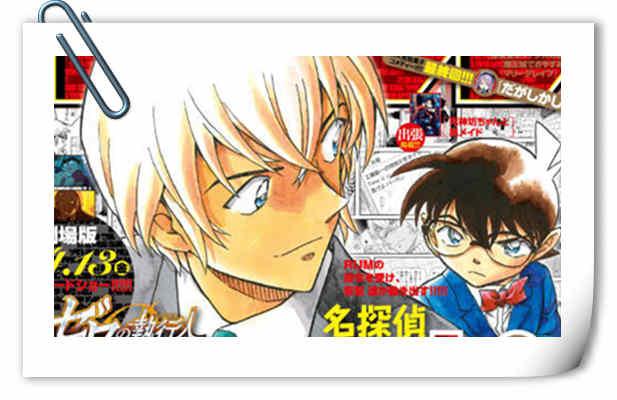 《柯南》漫画4月恢复连载 安室透日常外传漫画即将上线!