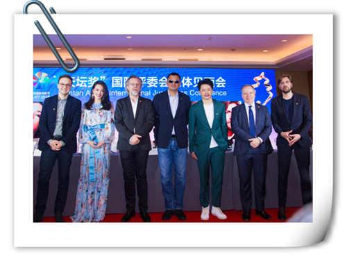 """第八届北京国际电影节""""天坛奖""""国际评委会亮相"""
