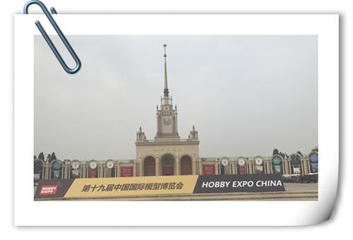 还是老地方——提前探馆第十九届中国国际模型博览会