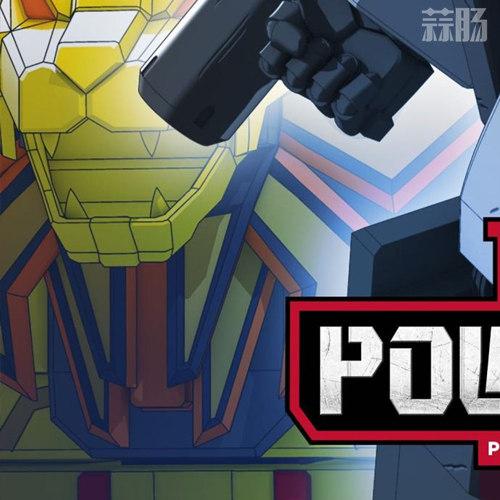 变形金刚《天元神力》动画海报公开 5月1日开播 变形金刚 第7张