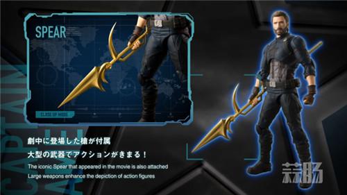 万代《复仇者联盟3无限战争》 SHF美国队长更新武器图! 模玩 第1张