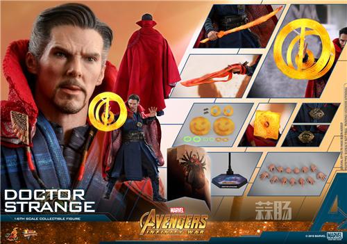Hot Toys《复仇者联盟3: 无限战争》奇异博士1:6比例珍藏人偶 模玩 第9张