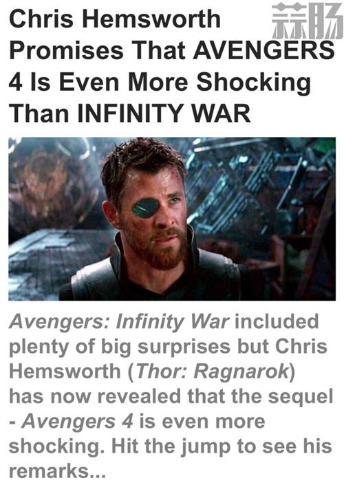 Chris Hemsworth 透露《复联4》将更加震惊 或将成为漫威最虐电影 动漫